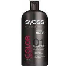 شامپو موهای رنگ شده سایوس مدل Color Protect حجم 500 میلی لیتر