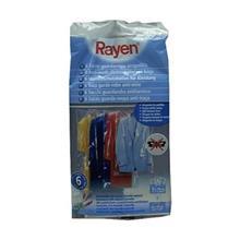 کاور لباس 6 تایی راین کد 6048