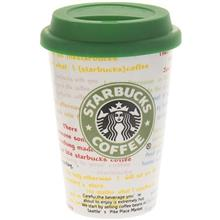 Starbucks Newspaper Mug