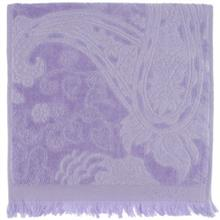 Barghelame Termeh 37 x 75 Cm Handy Towel