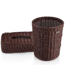 Zibasazan Weave Waste Bin And  Tissue Box Set