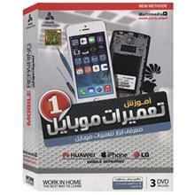 Hooda Mobile Repairing 1 Multimedia Training