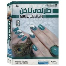 Hooda Nail Design Multimedia Training