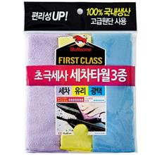 Bullsone First Class Small Size Cleaning Towel