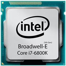 Intel Skylake Core i7-6800K CPU