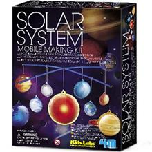 4M Solar System 03225 Educational Kit