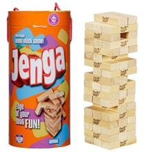 Hasbro Jenga 53557 Intellectual Game
