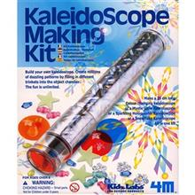 4m Kaleidoscope Making Kit 03226 Educational Kit