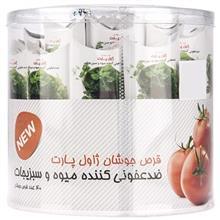 ضد عفونی کنننده میوه و سبزی ژاول پارت مدل Effervescent Tablet بسته 40 عددی