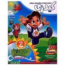 مجموعه بازي کامپيوتري Kidsy Game Box 2