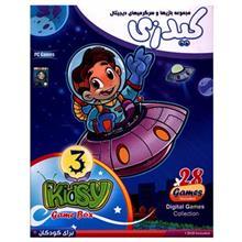 مجموعه بازي کامپيوتري Kidsy Game Box 3