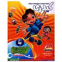 مجموعه بازي کامپيوتري Kidsy Game Box 4