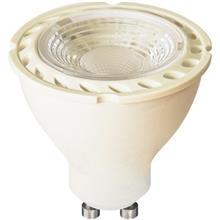 لامپ ال اي دي 5 وات افراتاب مدل AFRA-CS-0501/GU10