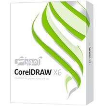 Parand CorelDraw X6 Full Pack