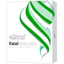 مجموعه آموزشي پرند نرم افزار  Excel 2010,2013  سطح مقدماتي تا پيشرفته