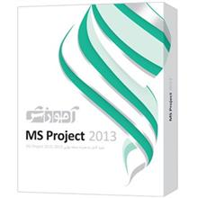 Parand Ms Project 2013 Full Pack
