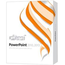 Parand PowerPoint 2010,2013 Full Pack