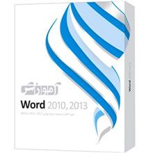 Parand Word 2010,2013 Full Pack