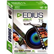 Edius 7.5 Learning Software
