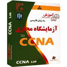 Golden Data CCNA Lab Learning Software