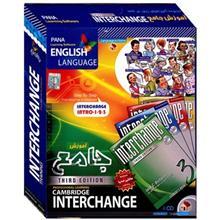 نرم افزار آموزشي Interchange Training