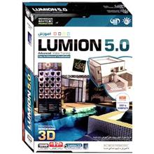 LUMION 5.0 Learning Software