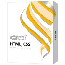 Parand HTML , CSS Learning Software