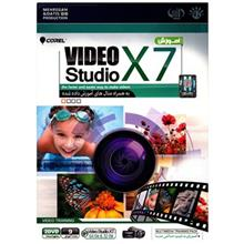 Video Studio X7 Learning-Software
