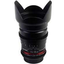 Samyang 35mm T1.5 AS UMC VDSLR For Canon lens