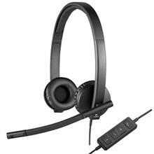 Logitech H570E Stereo Headset