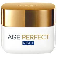 کرم مرطوب کننده و روشن کننده شب لورآل مدل Age Perfect حجم 50 ميلي ليتر
