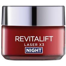 کرم ضد چروک شب لورآل مدل Revitalift Laser X3 حجم 50 ميلي ليتر