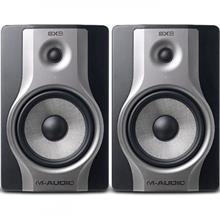 M-Audio BX8 CARBON Studio Monitor Speaker