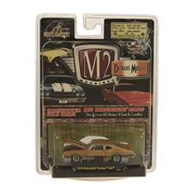 ماشين ام تو مدل 1970 Oldmobile Cutlass 442