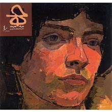 مجله حرفه : هنرمند - شماره 40