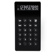 Lexon Maizy Pocket Calculator LC73