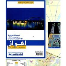 نقشه سياحتي و گردشگري شهر اهواز