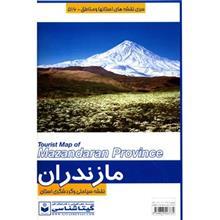 نقشه سياحتي و گردشگري استان مازندران