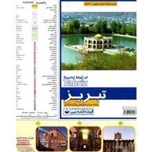 Tourist Map of Tabriz City