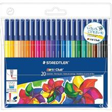 Staedtler Noris Club Color Pencil - Pack of 20