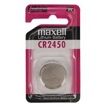 Maxell CR2450 Lithium Battery