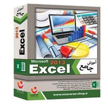 Microsoft Excel 2013 Training