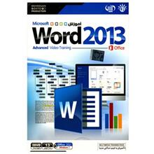 Microsoft Word 2013 Video Training