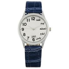 ساعت دست ساز زنانه ميو مدل 644