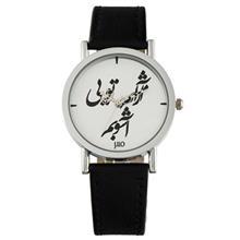 ساعت دست ساز زنانه ميو مدل 661