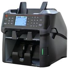 Masterwork Automodules NC-7100 Money Sorter