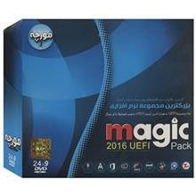 مجموعه نرم افزاري Magic 2016 نشر مورچه