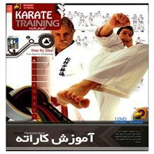 فيلم آموزش کاراته