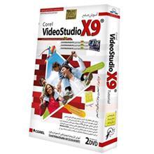 آموزش جامع Corel VideoStudio X9 نشر دنياي نرم افزار سينا