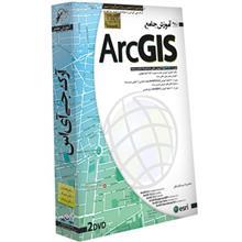 آموزش تصويري ArcGIS نشر دنياي نرم افزار سينا